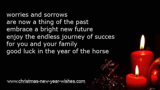chinese kids new year wishes chinese year of the horse new year wishes