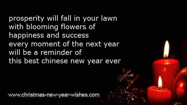 Chinese new year wishes english happy greetings chinese chinese new year wishes in english m4hsunfo