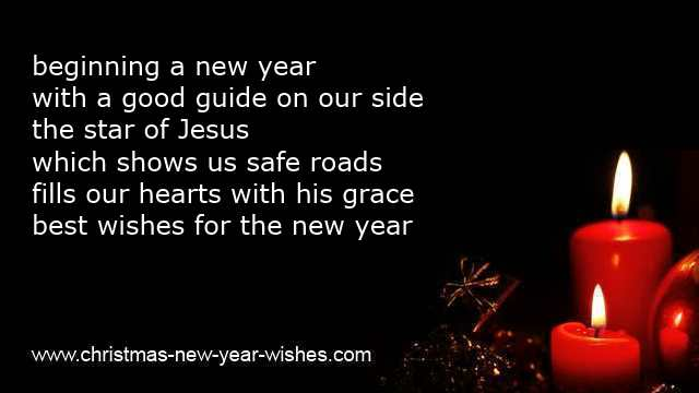 new year christian sayings