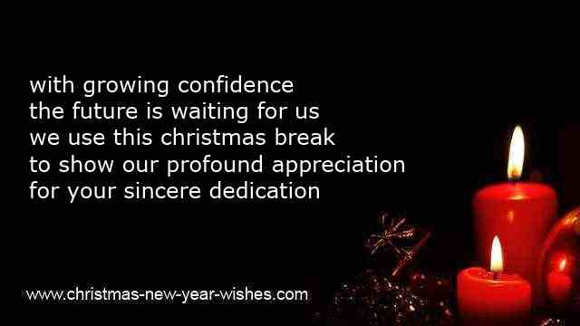 Christmas Message To Employees.Business Christmas Greetings Cards Employees And Workers
