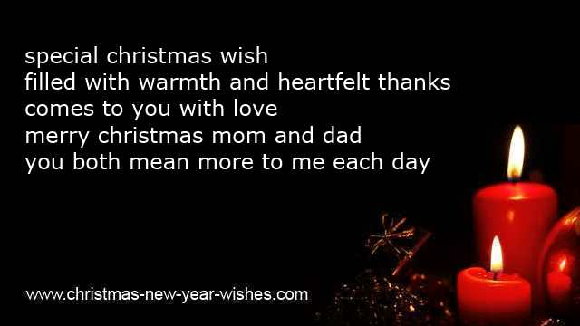 Christmas poems kids to parents and children for mom and dad
