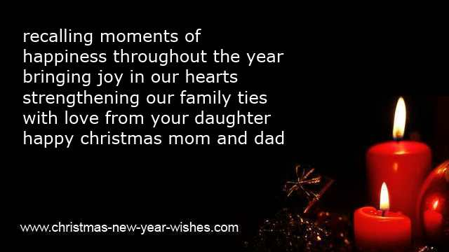 Christmas Message For Mom.Family Christmas Poems And Quotes For Cards Families