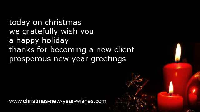 business christmas and new year messages to clients