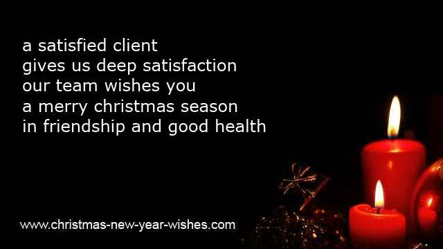 Clients wishes for christmas business thank you cards new year greetings customers m4hsunfo