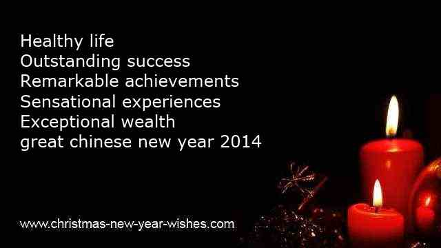 best chinese new year wishes in english