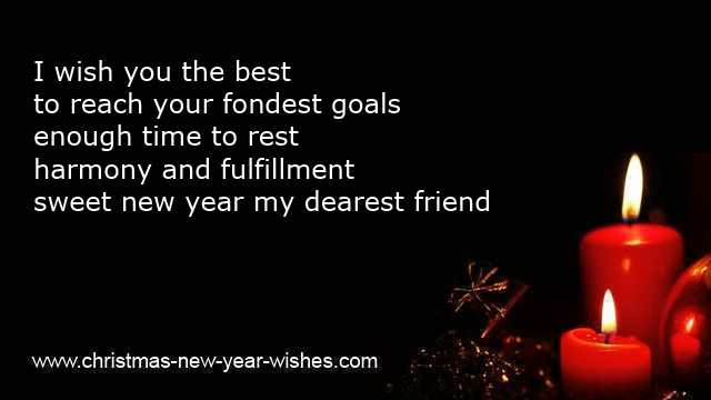 Friends new year sms messages friendship to best friend quotes new year card family and friends m4hsunfo Image collections