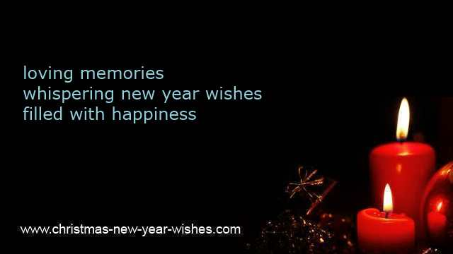 sms wishes for new year