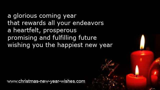 wishes happiest new year poems