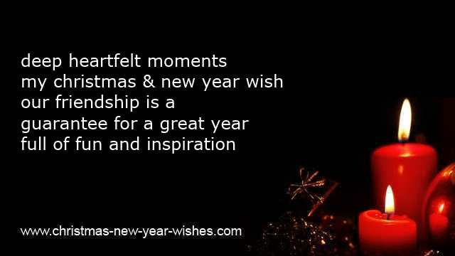 christmas and new year cards free christmas new year wishes
