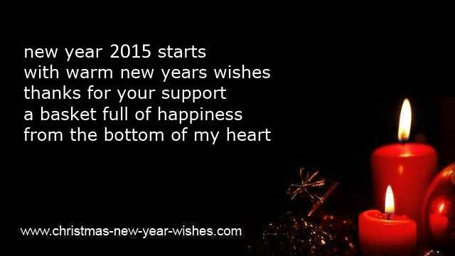 great new year sayings 2015