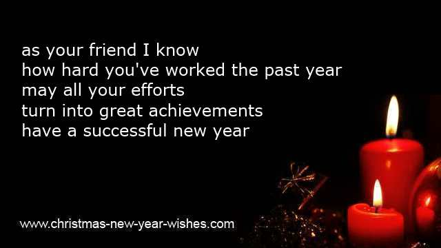 friendship new year greetings