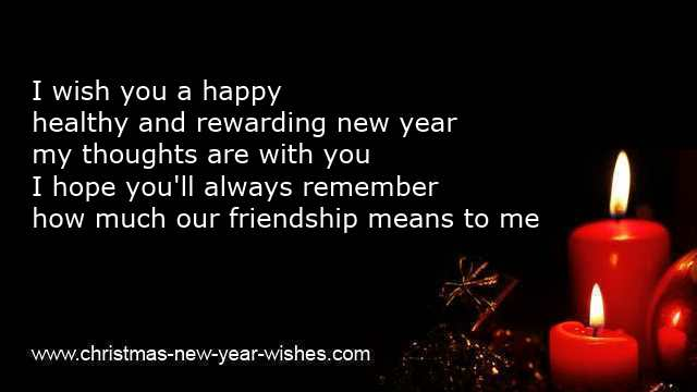 friendship new year greetings short new year poems friends