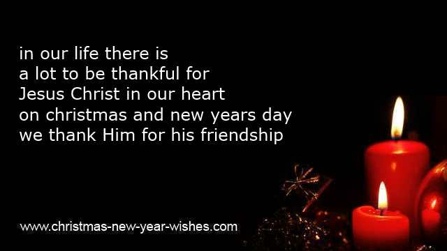 Religious christmas christian catholic new year wishes catholic christmas and new year greetings m4hsunfo