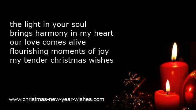 Romantic christmas messages and love poems boyfriend christmas poems about love love christmas greetings m4hsunfo